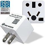 RWG111 ロードウォーリア Ren!con レンコン 日本国内専用 電源プラグ マルチ変換アダプター BF,C,SE,O,O2,B3,CB (UK/EU/AU/CN/IN等)電源プラグタイプに対応 電気用品安全法PSE取得商品 (RWG111WH(ホワイト))