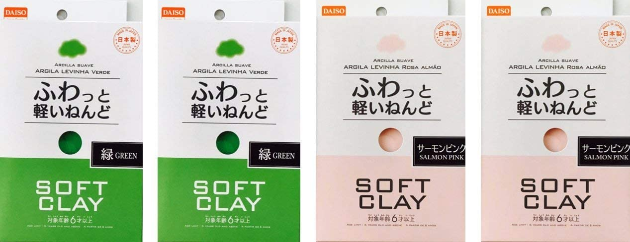 2 Color x 2 Pack set Made in Japan Soft Clay Value Set White,Salmon Pink