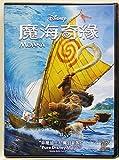 Moana (Region 3 DVD / Non USA Region) (Hong Kong Version / English Language. Mandarin & Cantonese Dubbed) 魔海奇緣