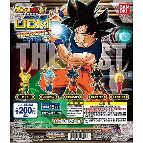 Dragon Ball Super Gashapon UDM The Best 27 Set of 5 with Keychain Capsule Toy (Dragon Ball Gashapon)
