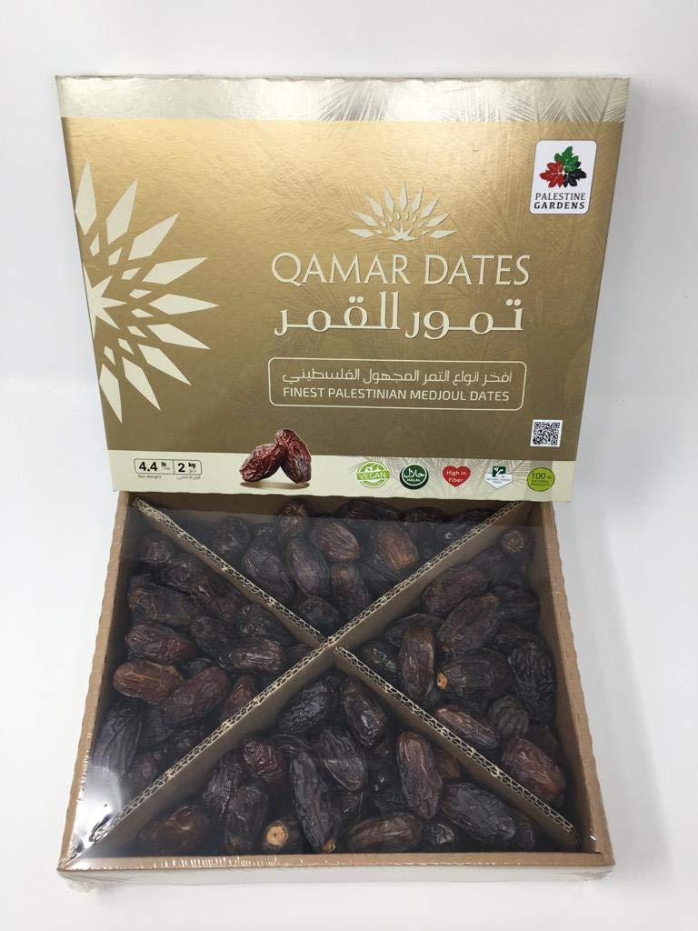 Qamar Dates finest palestinian Medjoul dates 4.4 lb