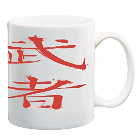 Warrior Chinese Symbol Red 10 Oz Ceramic Mug Amazon