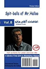 Mr Halloo (Book 8) (Persian Edition) Paperback