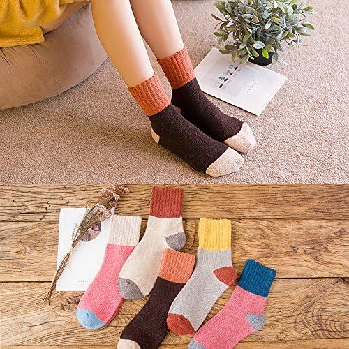 Otoño y el invierno, de grosor cálido calcetines niña calcetines en la storehouse y calcetines de algodón puro Amplia de la mujer embarazada mujeres calcetines de algodón Calcetines niña calcetines high-lo 5-Pack: