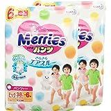 (跨境自营)(包税) Merries 花王 拉拉裤增量装 加大号XL44片 (适合12-22kg)(2包,箱装)
