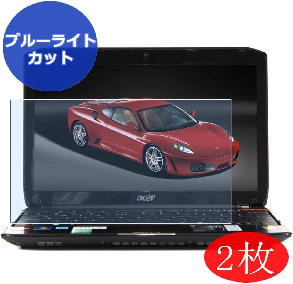 "【2 Pack】 Synvy Anti Blue Light Screen Protector for Acer Ferrari One 200 FO200-314G50n 11.6"" Screen Film Protective Protectors [Not Tempered Glass]"
