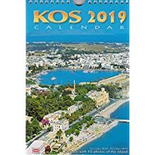 Greek Wall Calendar 2019: Kos ΚΩΣ