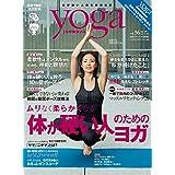 yoga journal 2017年Vol.56 小さい表紙画像