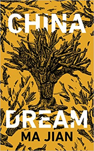 China Dream: Ma Jian: 9781784742492: Amazon com: Books