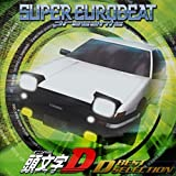 Super Eurobeat Presents Initial D-D Best by Avex (2000-03-08)