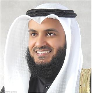 Amazon com - CD Qari Abdul Basit Abdus Samad Complete Koran