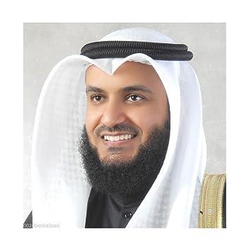 bonballoon CD Qari Sheikh Mishary Rashid Alafasy Complete Arabic Recitation  MP3 Audio مشارى راشد 375