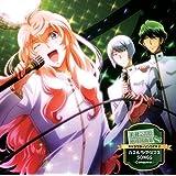 美男高校地球防衛部LOVE!キャラクターソングCD 2 カエルラ・アダマス SONGS ~Conquest!~