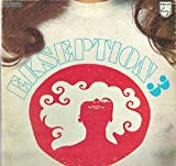 Ekseption: 3 LP VG+/NM Canada Philips 6413 007