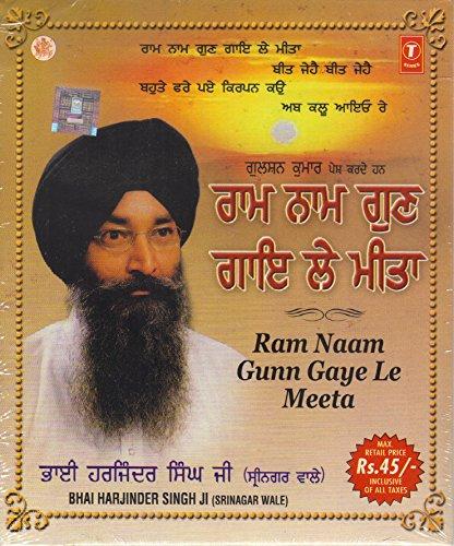 Ram Naam Gunn Gaye Le Meeta - Bhai Harjinder Singh Ji (Srinagar Wale) - Shabad Kirtan