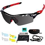 スポーツサングラス 偏光レンズ UV400紫外線カット 超軽量 交換レンズ5枚 フルセット 釣り/自転車/野球/ゴルフ/ランニング/ドライブ/登山 男女兼用