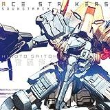 ACE STRIKERS サウンドトラック