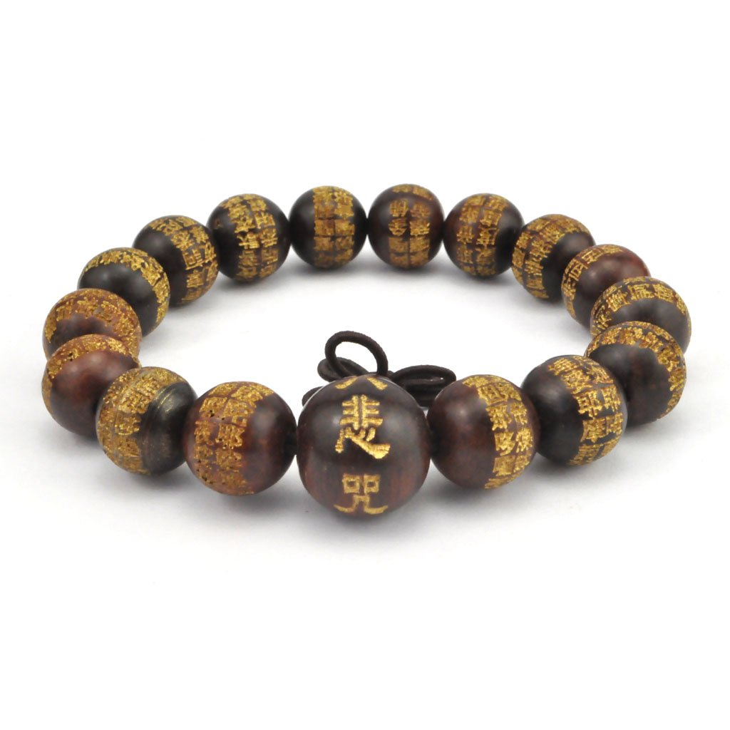 iKKEGOL MAHOGANY Wood Vajra Sutra Compassion Mantral Tibetan Buddhist Prayer Mala Wood Chinese Calligraphy Words Bracelet iKKEGOL90033CA