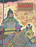 img - for The Ballad of Mulan book / textbook / text book