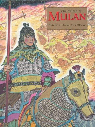 The Ballad of Mulan (English and Chinese Edition)