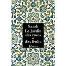 Le jardin des roses et des fruits (Littérature étrangère) (French Edition)