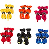 Jocestyle Waterproof Dog Shoes Rain Snow Booties Waterproof Rubber Anti-slip Shoes for Small Dog Puppy 1 Set(Color Random) (2.16X2.56 inch)