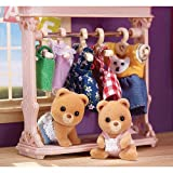 Calico Critters Sugar Bear Twins