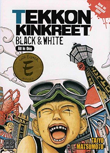 Tekkon Kinkreet/Black & White