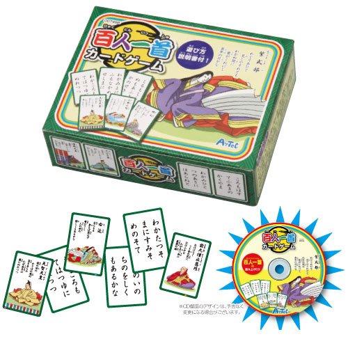 百人一首カードゲーム(CD 付)