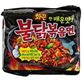 5pk Hot Chicken Flavor Ramen - Korean Asian Noodle Ramyun - 5 Bags