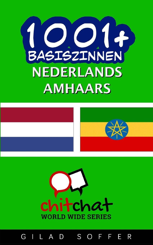 1001+ basiszinnen Nederlands - Amhaars