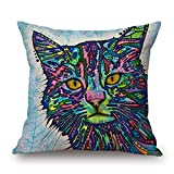 artistdecor pillowcase of cat 16 x 16 inches / 40 by 40 cm,best fit for indoor,floor,lover,teens boys,wife,kids girls 2 sides