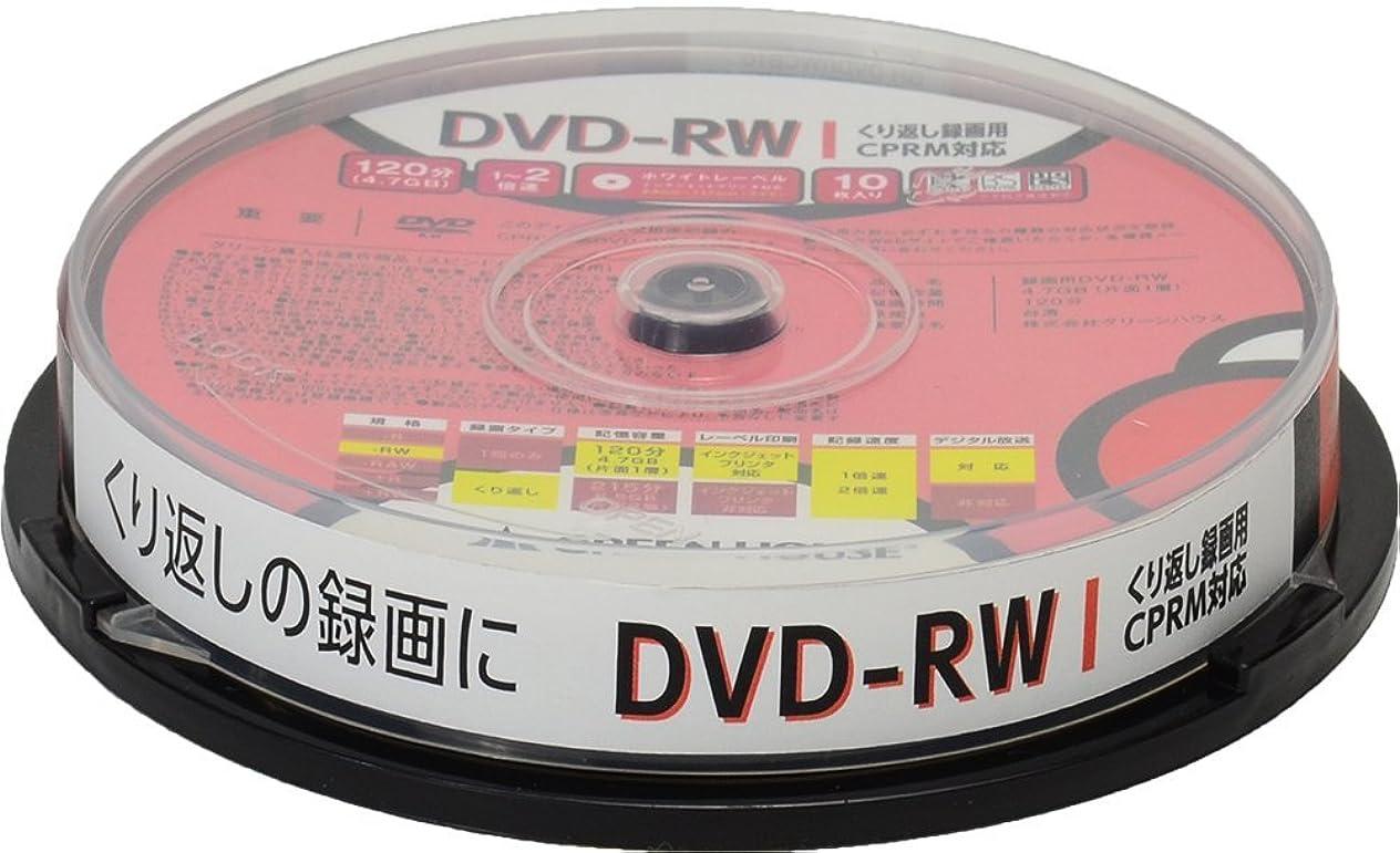 良さ色資源SONY ビデオ用DVD-RW CPRM対応 120分 2倍速 5色カラーMixレーベル 20枚スピンドル 20DMW12KXP