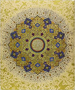 Masterpieces from the Department of Islamic Art in the Metropolitan Museum of Art: 32