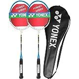 YONEX 尤尼克斯 中性 羽毛球拍对拍YY初学者羽拍已穿线送手胶 B-700 蓝色(亚马逊自营商品, 由供应商配送)