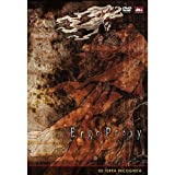 Ergo Proxy, Vol. 5: Terra Incognita