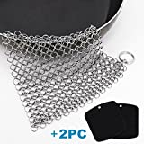 Cast Iron Cleaner, ATHOMEY XL 8 x 6 Inch Stainless Steel Chainmail Scrubber with 2 Pieces Silicone Trivet Mats Hot Pads