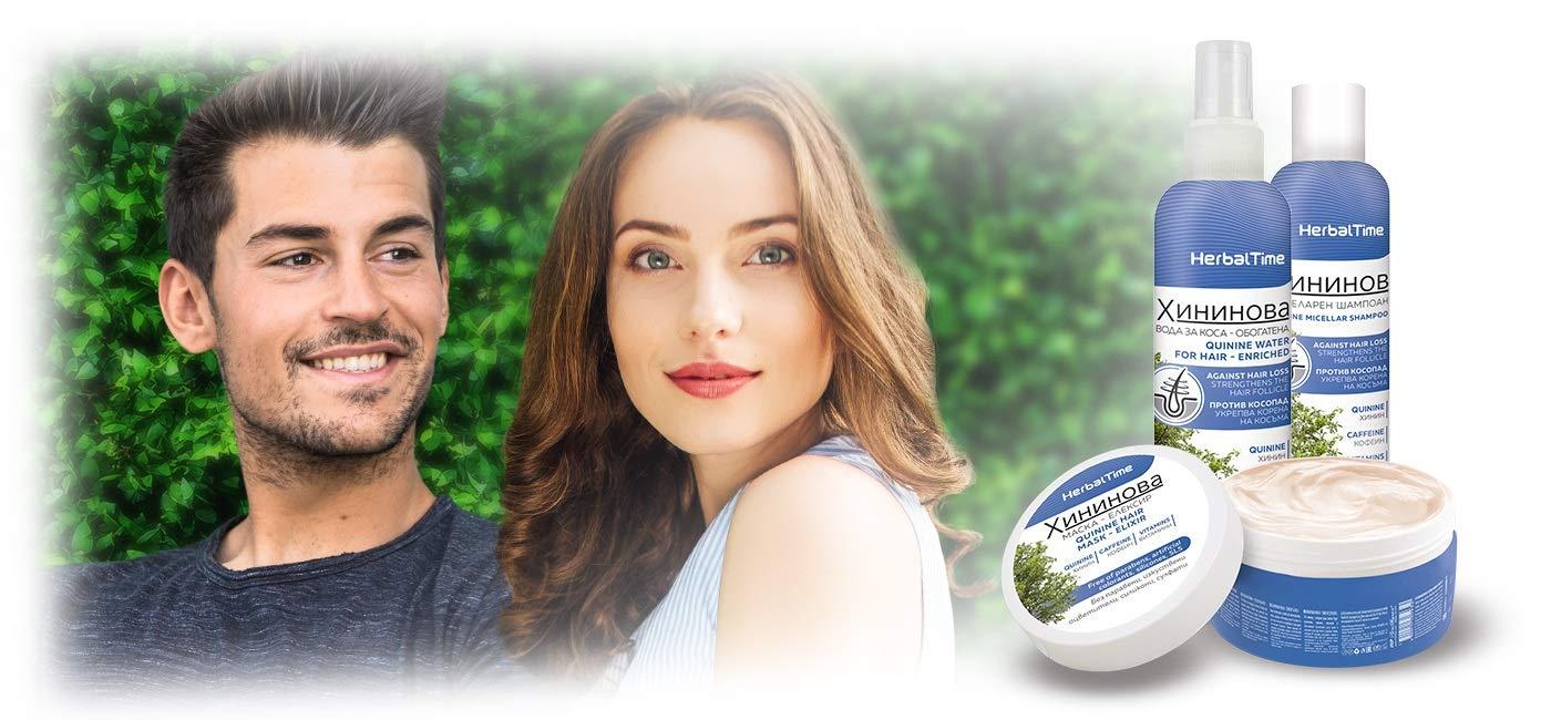 Champú Micelar Capilar de Quinina Tratamiento Anticaida de Cabello Sin Parabenos Sin Siliconas Sin Sulfatos: Amazon.es: Belleza