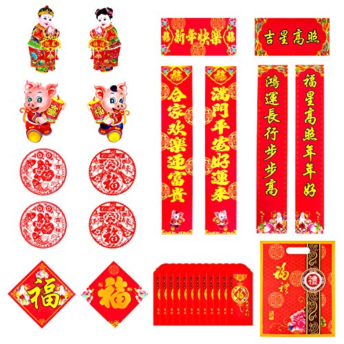 TUPARKA Chinese New Year Decorations Chinese Couplets Wall Stickers Chinese Fu Traditional Chinese DUI Lian Chun Lian for Lunar New Year Spring Festival (Set of 29) -