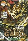 MASKED RIDER GARO : MAKAI RETSUDEN (SEASON 6) - COMPLETE TV SERIES DVD BOX SET (1-13 EPISODES)