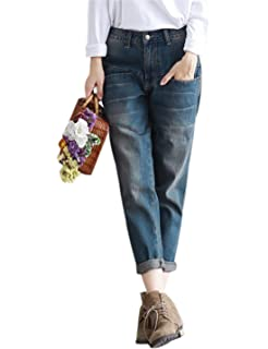 8bbd0cebf14832 Yeokou Women's Casual Loose Distressed Baggy Harem Denim Jeans Cropped Pants