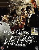 Bad Guys Korean Drama DVD (Good English Subtitles)