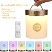 Portable quran speaker sq 112 touch lamp