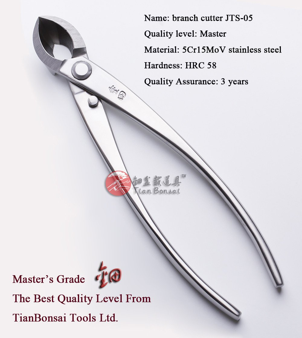Tian Bonsai Tools Branch Cutter 205 Mm (8'') Staight Edge Stainless Steel Master's Grade