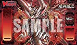 Cardfight Vanguard Star Vader Chaos Breaker Dragon Rubber Playmat