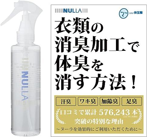 対策 方法 体臭 体臭予防.jp 【※正しい体臭対策方法】