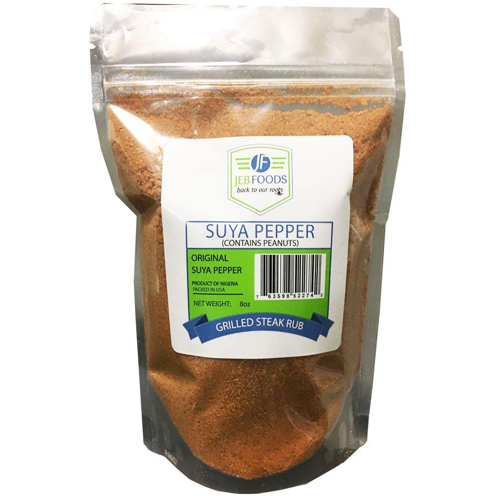 Suya seasoning 8oz - African suya seasoning - sweet flavor, spicy powder, grilled steak seasoning blend (with kuli kuli – grounded roasted peanut cake) (SUYA PEPPER 8oz)