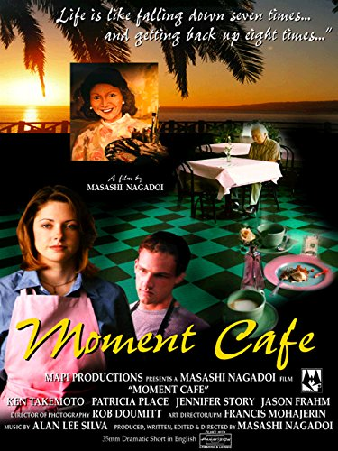 Moment Cafe