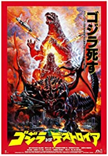Image result for godzilla vs destroyah poster