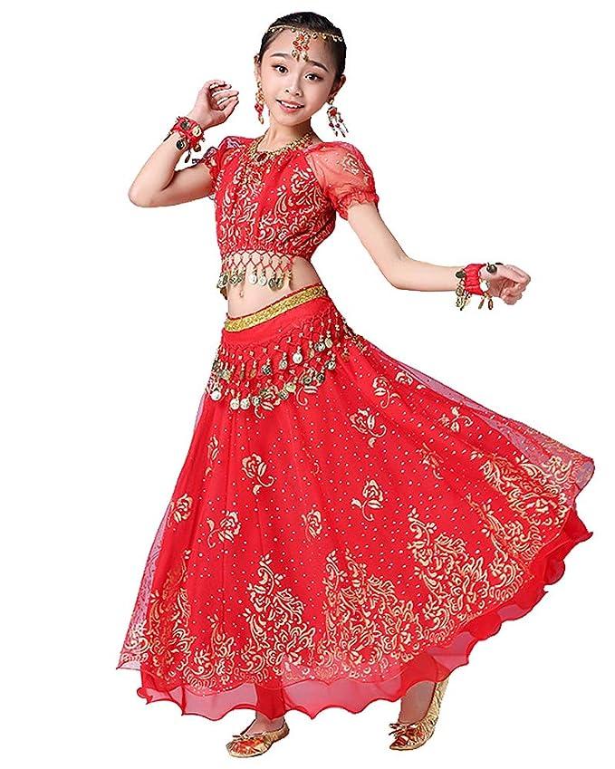 Grouptap Bollywood Indio niña de los niños Folk bharatanatyam ...